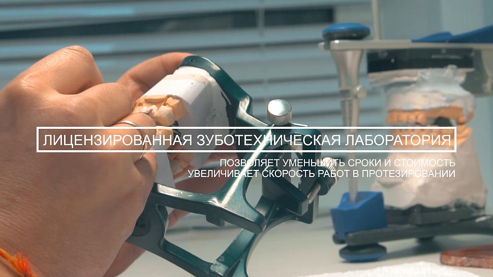 """Фото из зуботехнической лаборатории стоматологической клиники """"Камея"""""""